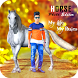 Horse Photo Frame by Quick technology
