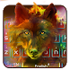 Colorful Wolf Keyboard Theme by HD Theme launcher Creator