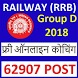 Railway (RRB) Group D 2018 by OneExam