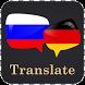 Russian German Translator by Translate Apps
