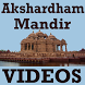 Akshardham Mandir Delhi VIDEOs by Bharvi Kagra901