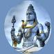 Aum Namah Shivay Meditation by iDEV978