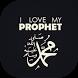 صور محمد صلى الله عليه وسلم by Coop App