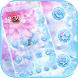 Diamond Flower Glitter Theme by AllIn Themes App