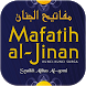 Mafatih ul Jinan by EvageSolutions