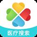 健康汇(医疗搜索版) - 专业的医疗科普知识平台 by topstcn.com