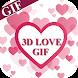 200+ 3D Love GIF (HD)