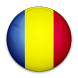 Румынский разговорник
