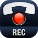 Automatic Call Recorder by Aroustechnology