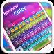 Rainbow Color Emoji Keyboard by Color Emoji Keyboard Studio