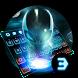 Alien 3d blue neon future space UFO keyboard by Bestheme Keyboard Designer