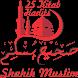 25 Kitab Hadits Shahih Muslim by ars media