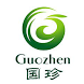 Guo Zhen by Technopreneur's Resource Centre Pte Ltd