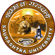 Saurashtra University by Infinity Infoway Pvt Ltd