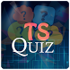 Taylor Swift Quiz by Quizzes Expert