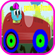 gumball Boy Formula Adventure by Kjell Gunnar Lund