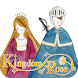 Kingdom Of Rose – KOR