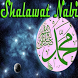 Sholawat Nabi Muhammad Mp3 by youngdev