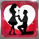 طلبات زواج و تعارف by Simple APP Developer