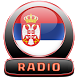 Serbia Radio & Music by ???? Aviyal Radios™
