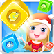 Cube Square Pop:Funny Game by xiaoyue.xuanyuan