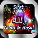 Sifat Allah Dan Rosul by InshoMedia