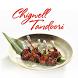 Chigwell Tandoori Restaurant by Order Directly