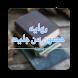 رواية حصون من جليد by apps wallpaper live