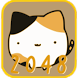 2048 tama puzzle first series by luciesteel