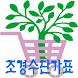 조경수단가 가격표 by 나무의 대한민국 대표싸이트. 판매/구매/가격표/나무도감 제공