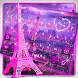 Pink Paris Keyboard Theme by cool wallpaper