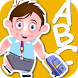 Learning TOM : Learn ABC by saFUN entertainment