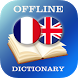 French-English Dictionary by AllDict