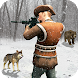 Wild Animals Hunter Sniper Animal Shooting Games by Game Unified