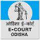 Odisha Ecourt by Live Kampuzz Pvt. Ltd.