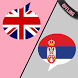 English Serbian Translator by Live Radio Music