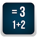 Math Exercise Game by Emin Fedar