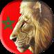 أجمل أغاني المنتخب المغربي 2018 by HOSBEL
