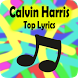 Calvin Harris Top Lyrics by LazyMe Studio