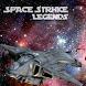 Space Strike Legend