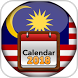 Malaysia 2018 Holiday Calendar by WadyNapps