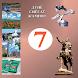 Дунё Сиёсат Жамият 7 by Namangan Intellect Software Developers