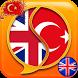 Türkçe İngilizce Çeviri by İngilizce dukkani