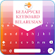 Easy Belarusian English to Belarusian Keyboard