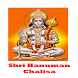 Hanuman Chalisa Hindi/English by www.zap2app.com