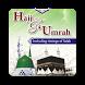 Hajj & Umrah by GreenProLogics