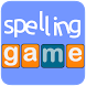 KS2 Spelling Games - UK