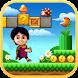 Shiva Adventure Run World by AppLock Mobile