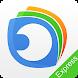 EZView Express