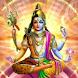 Karthika Puranam by VVSTech